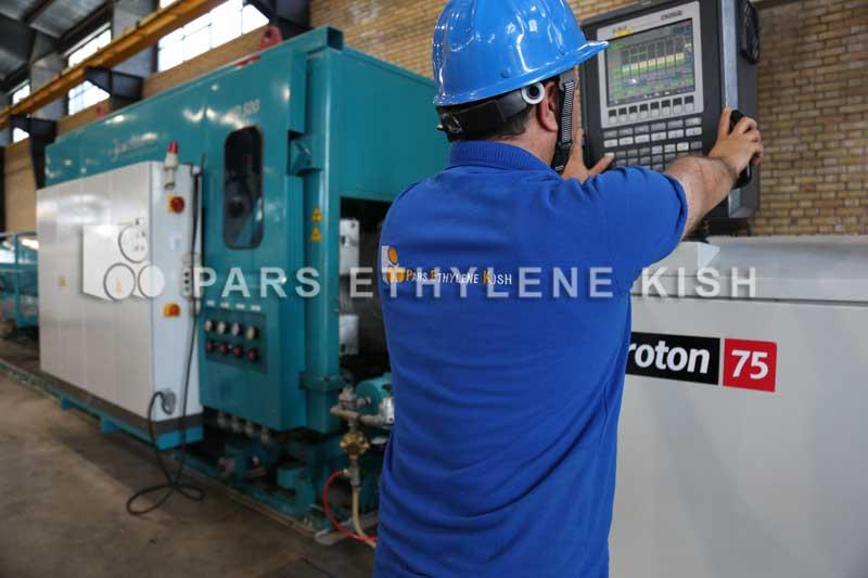 Pars Ethylene Kish Factory