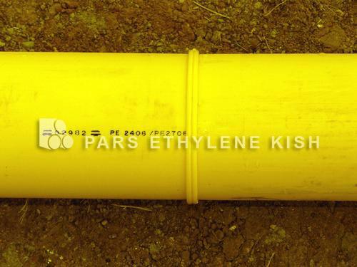 دستگاه جوش لوله پلی اتیلن