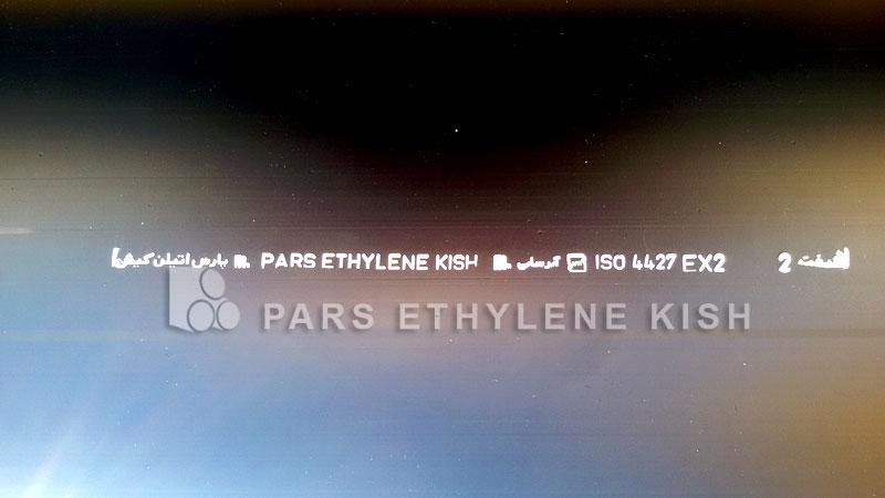 polyethylene pipe marker