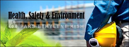 خط مشی بهداشت، ایمنی و محیط زیست