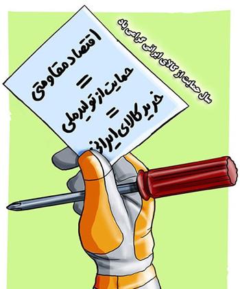 پارس اتیلن کیش در حمایت از کالای با کیفیت ایرانی