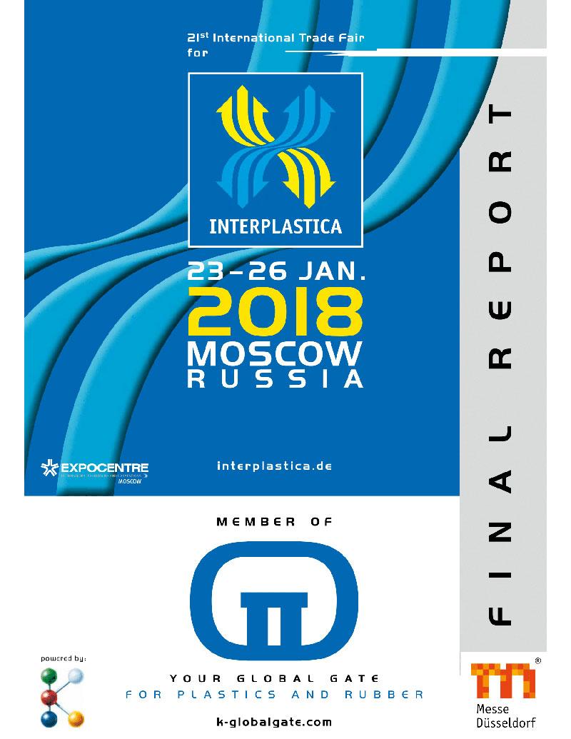 نمایشگاه صنعت پلاستیک مسکو
