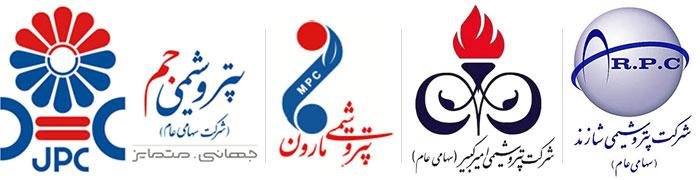پتروشیمیهای ایرانی تولید کننده پلی اتیلن