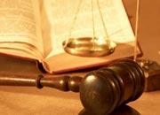 قضایی و حقوقی