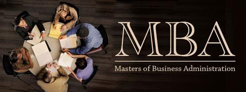 تاریخچه MBA
