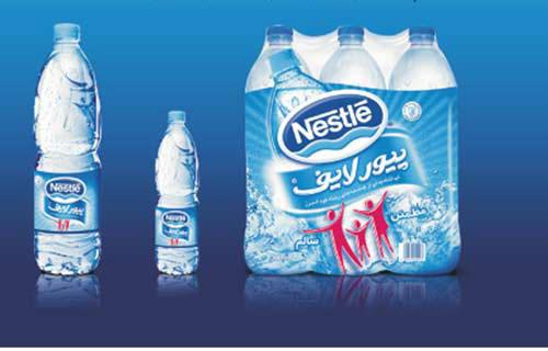 معرفی برند نستله (Nestlé)