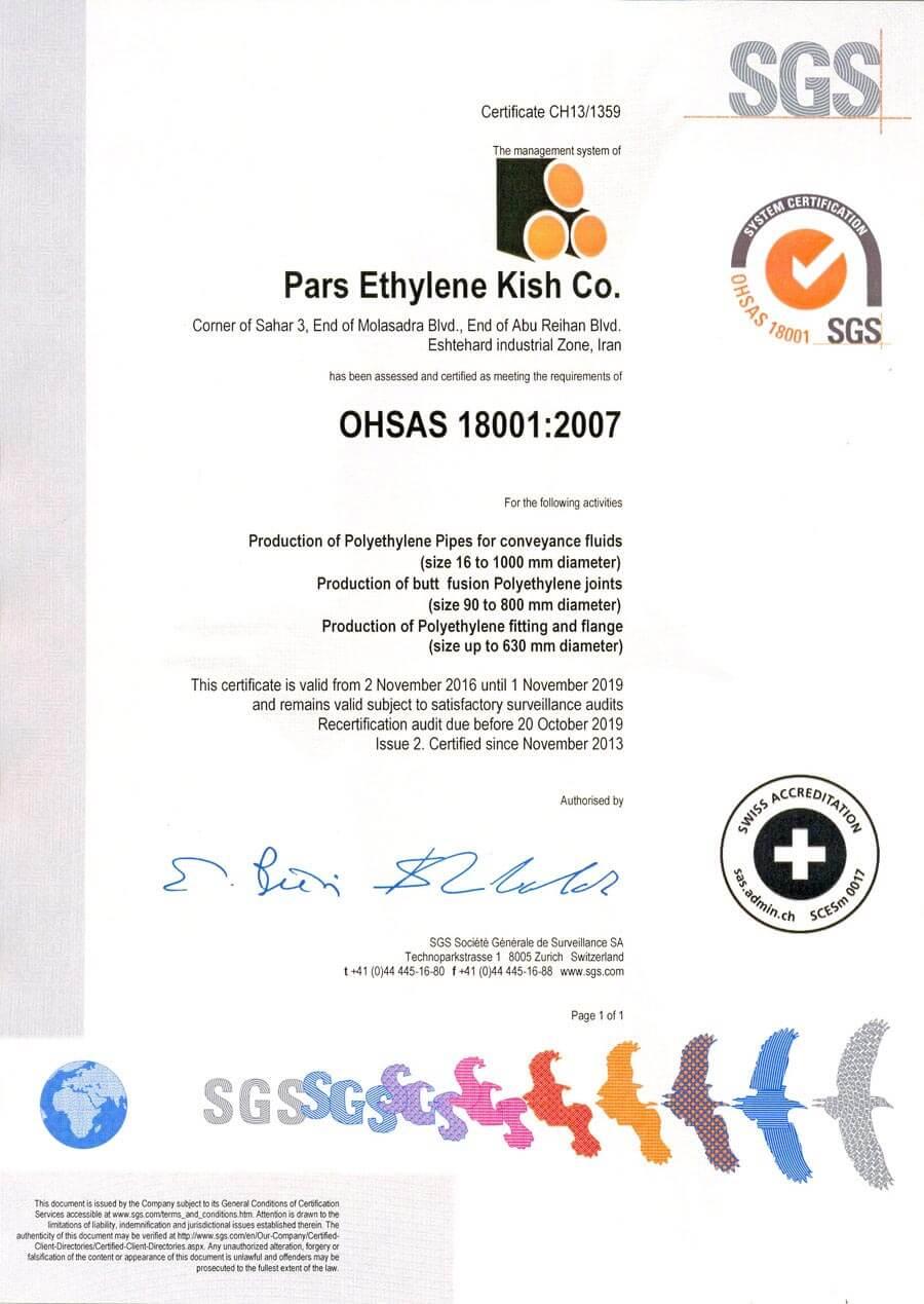 سیستم مدیریت ایمنی و بهداشت شغلی OHSAS18001