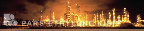 ادارات مرکزی صنعت نفت و گاز