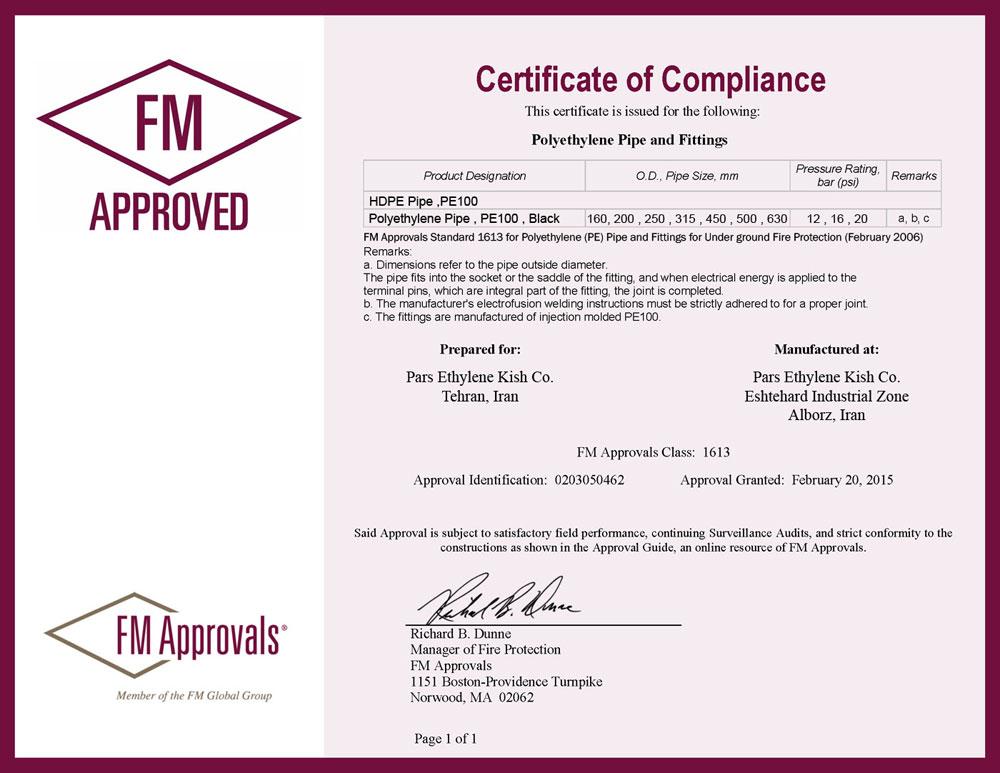 گواهینامه FM Approval پارس اتیلن کیش
