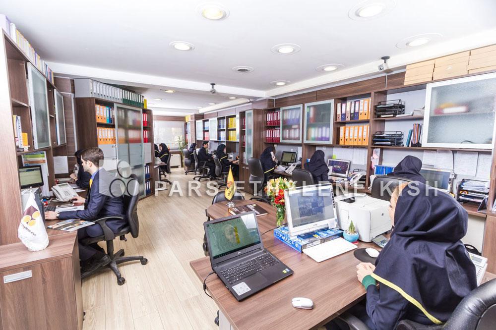 Pars Ethylene Kish Office