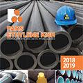 catalog of Pars Ethylene Kish