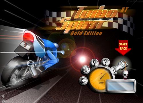 بازی و سرگرمی وب سایت پارس اتیلن کیش - بازی مسابقات موتور سواری