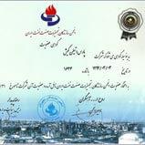 Oil Membership