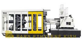 ماشین تزریق پلاستیک Injection Machine