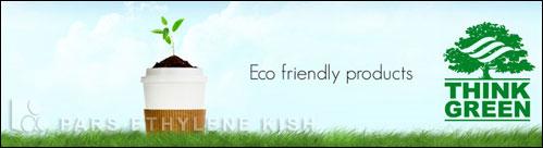 گواهینامه مدیریت زیست محیطی