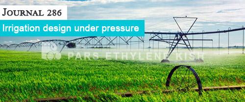 ضوابط و معیارهای فنی آبیاری تحت فشار