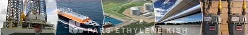 انتقال گاز طبیعی