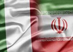 اولین پارک پتروشیمی ایران