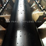 Pars Ethylene Kish PE Pipe
