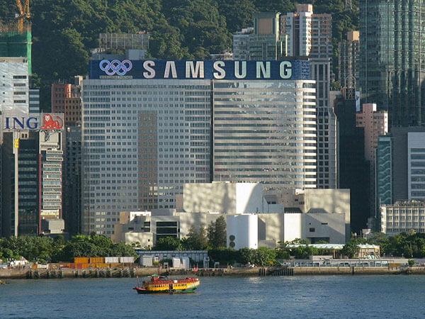ساختمان سامسونگ در هنگ کنگ