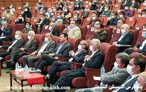 کنفرانس بین المللی لوله های پلی الفینی